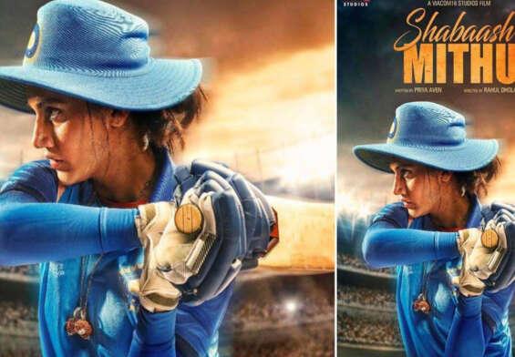 Mithali Raj turns director for biopic ..!
