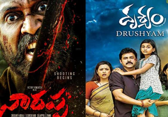 Narappa, drushyam 2 movies in OTT!
