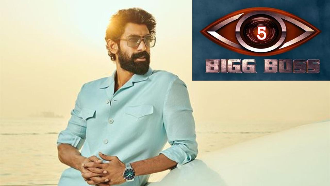 Rana Daggubati To Host Bigg Boss Telugu Season 5?
