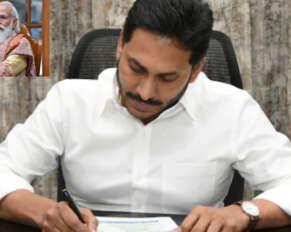 AP CM Jagan's letter to Prime Minister Modi