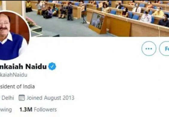 Blue Tick returns to Vice President Venkaiah Naidu's account