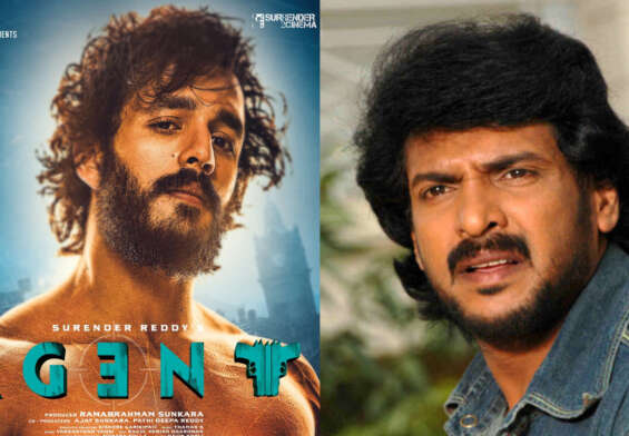 Will Akkineni Akhil play the role of Upendra villain in the film ..?