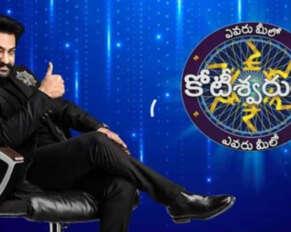 "The NTR date has been fixed to launch the "" evaru meelo koteeswarudu "" show"