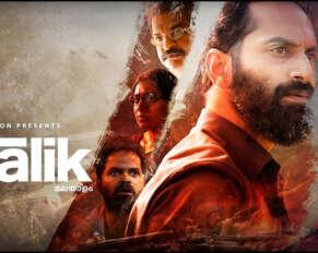 """Impressive """"Malik"""" trailer ..!"""