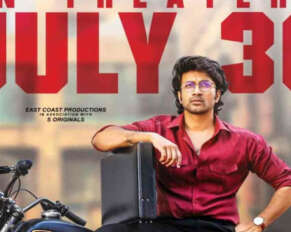 Movies releasing in theaters .. 'Thimmarusu' coming on July 30