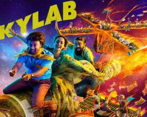 Satvadev, Nithya Menon 'Skylab' First Look Poster