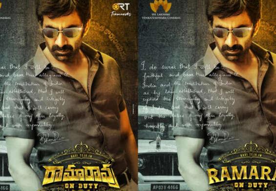 Ravi Teja: 'Rama Rao on Duty' first look