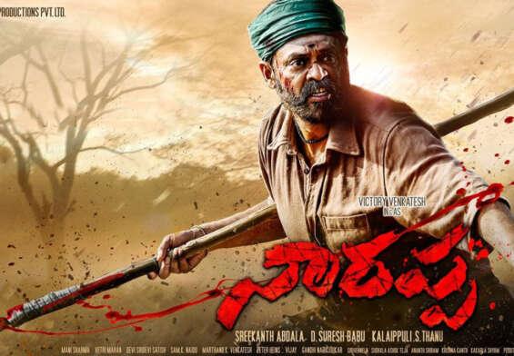 """Venkatesh """"Narappa"""" Movie Review and Rating ..!"""