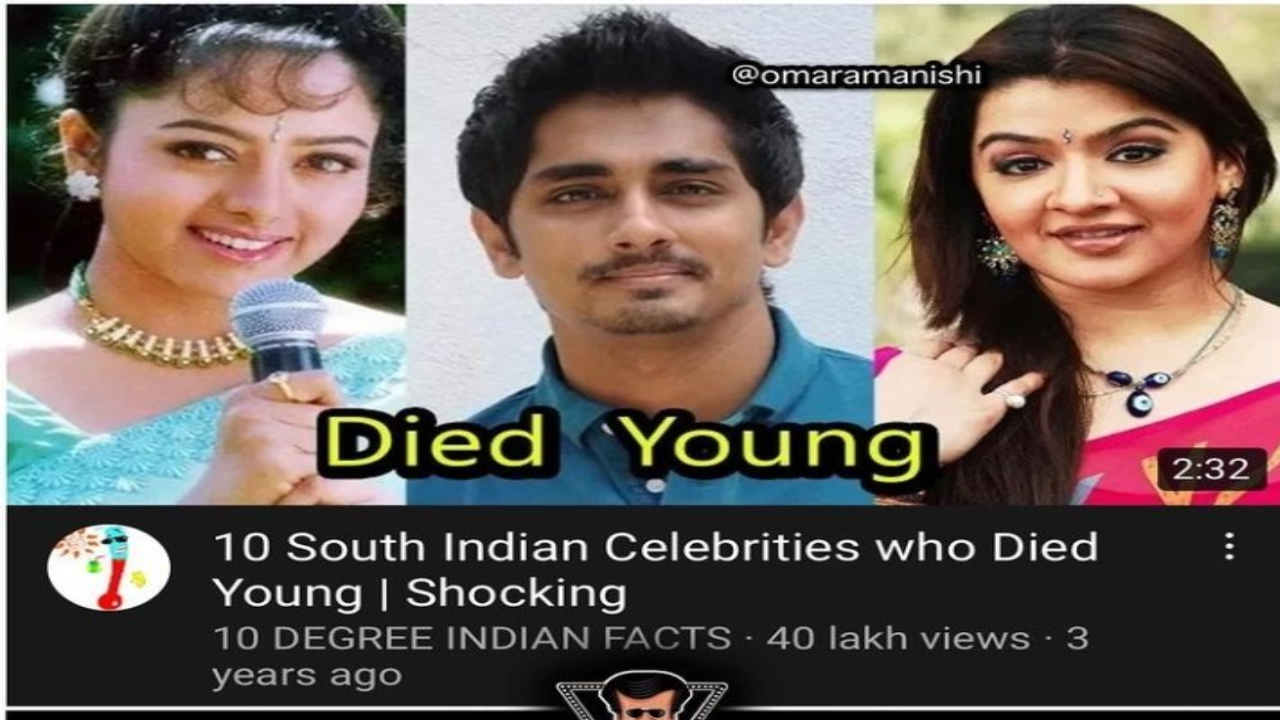 A video went viral on social media that Siddharth was dead .. What actually happened ..?