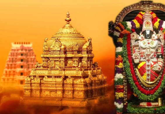 Changes in the vision of Tirumala Swami .. Difficulties faced by the common people .. Online tickets disappearing in minutes ..