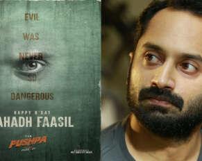 Pushpa: Fahad Fazil First Look Poster ..!