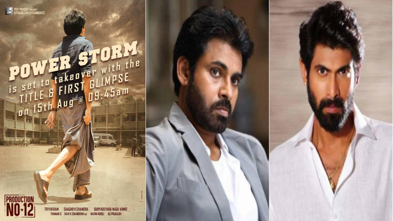 Pawan Kalyan movie title and glimpses to be released on August 15