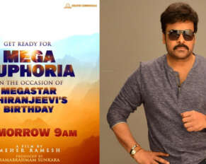 'Vedalam' movie update on the occasion of Megastar's birthday tomorrow