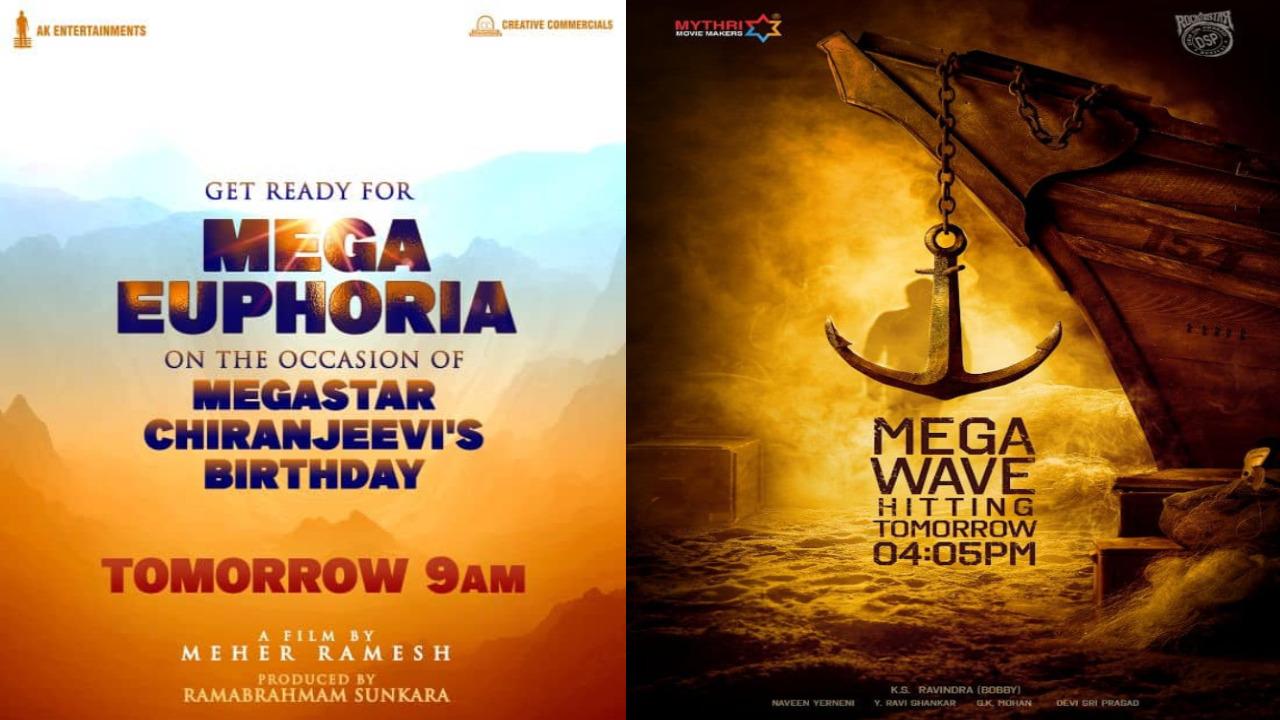 Mega Birthday Treat: Tomorrow's Megastar Movie Updates ..