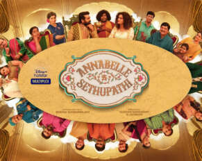 'Anabel Sethupathi' trailer released by Venky's uncle ..!