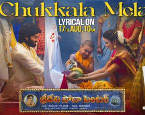"Sridevi Soda Center: ""Chukkala Melam .. Dikkula Talam .."" Song Release .."
